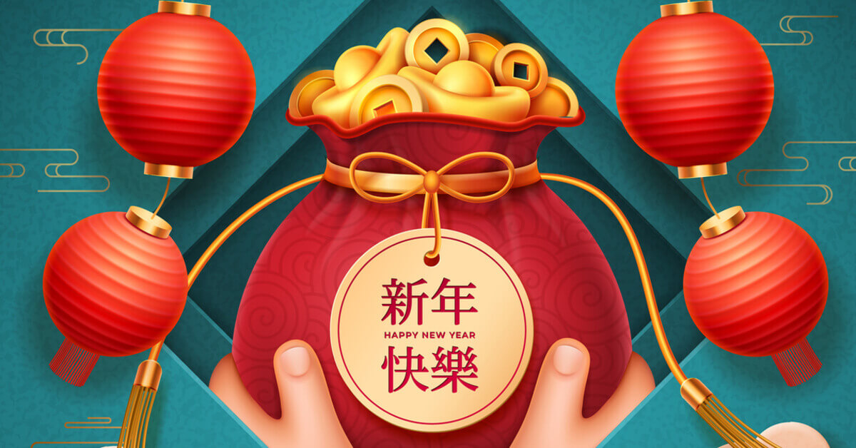 Ways to celebrate Lunar New Year in Singapore